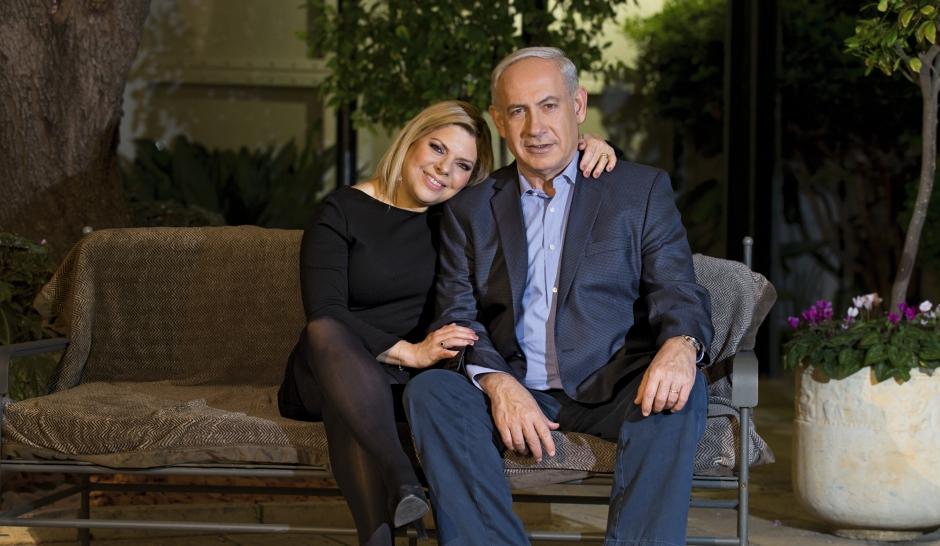 """Netanyahou. """"Jérusalem est notre capitale éternelle"""""""