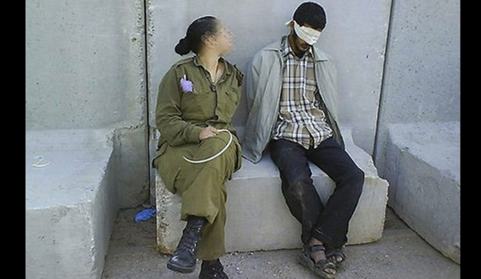 Israël: Le profil Facebook de la honte