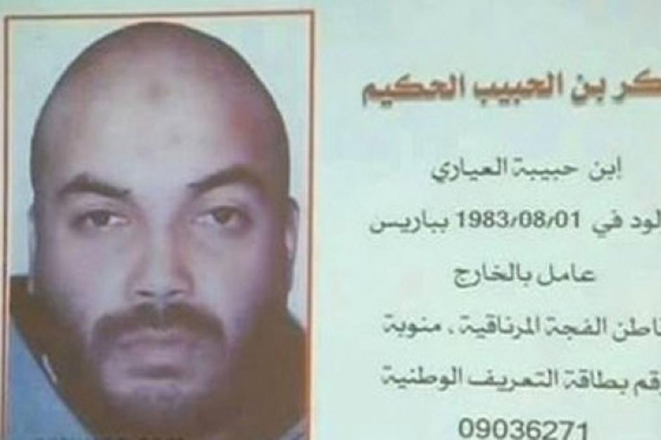 Chérif Kouachi, ami d'enfance d'un tueur de l'Etat islamique