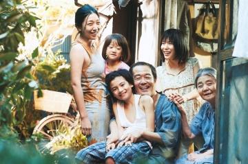 """""""Une affaire de famille"""" et autres haïkus filmiques de Kore-Eda"""